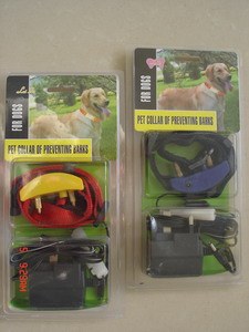 pet collar of preventing barks