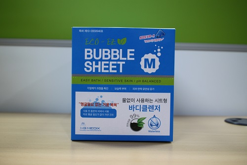 Eco EZ Bubble sheet