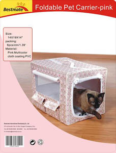 Foldable pet Carrier-Pink (K/D)